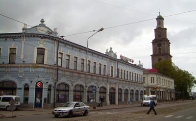 Liepaja Dreifaltigkeitskirche