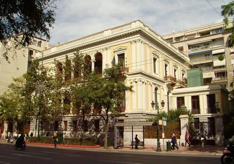 Athen Museum - ehem. Heinrich Schliemann Haus