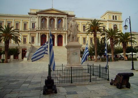 Ermoupolis - Rathaus