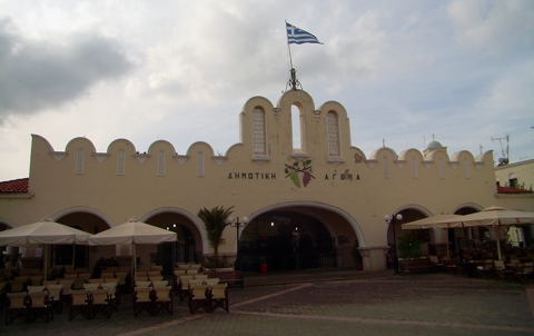 Kos - Markthalle