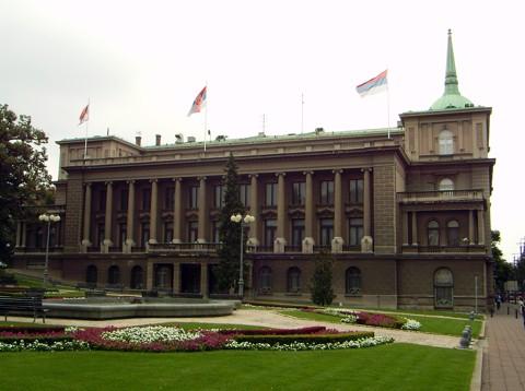 Neues Schloss Belgrad
