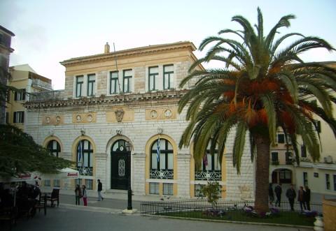 Rathaus - Korfu